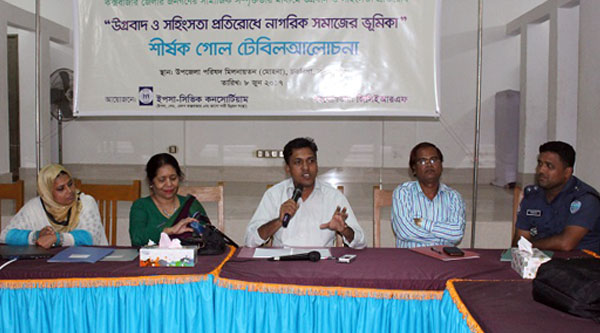 Didarul Alam, Assistant Commission (Land) of Chakaria upazila presided the meeting