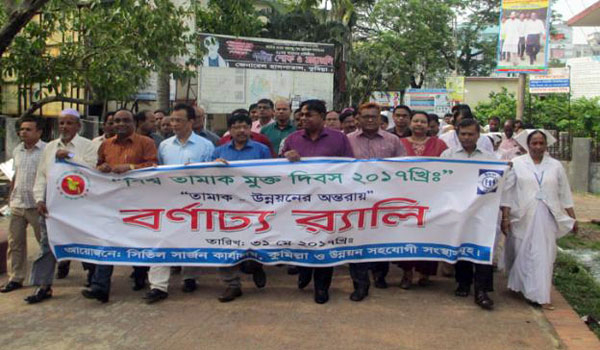 Rally on World No Tobacco Day 2017 at Comilla.