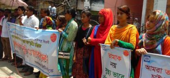Human chain to protest Budget proposal on Tobacco held in Chittagong