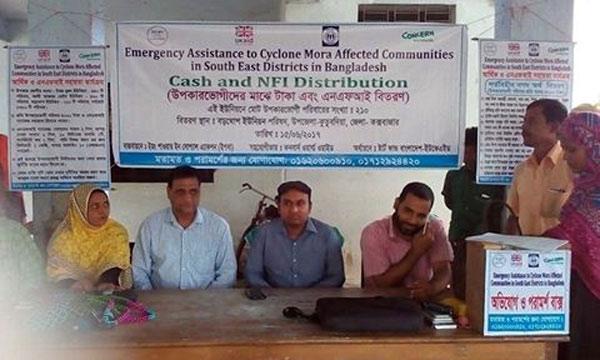Cash grand distribution program