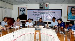 Discussion meeting at the Conference Hall of DC Office of Cox's Bazar