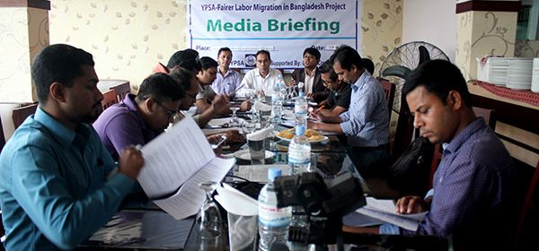 Media Briefing on the Baseline Survey and Project Progress of Fairer Labor Migration Project