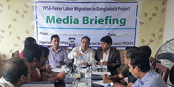Media Briefing on the Baseline Survey