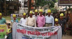 Rally on International Literacy Day