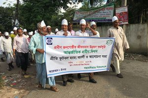 Rally on International Day of Older Persons 2017