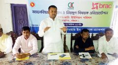 Workshop on prevention and control of Malaria held in Rangunia