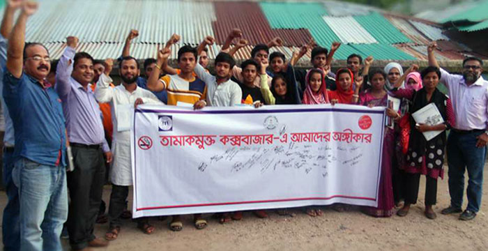 Group photo with the participants