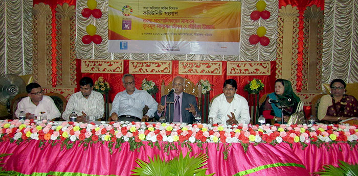 Community Dialogue on the Right to Information Act 2009 was held in the Sitakund District Council Auditorium
