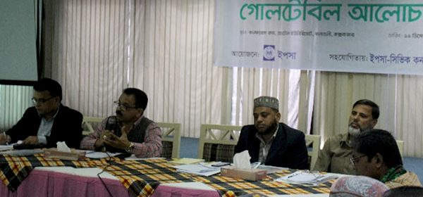 """Roundtable meeting on """"The role of civil society in curving Violent and Extremism."""""""