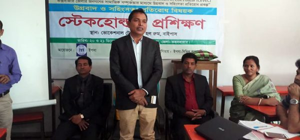 Stakeholders Training for Prevention of Violent Extremism held in Cox's Bazar