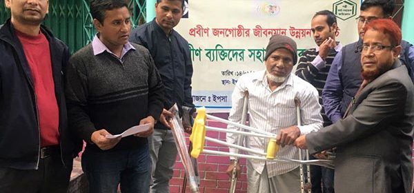 walking stick distributed to a elderly person