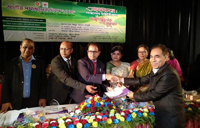 This award was received by Mr. Mahabubur Rahman, Director, Social Development, YPSA