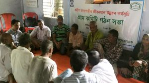 Forming of a committee of elders at village