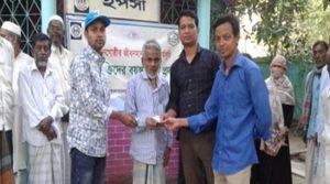 Providing provides financial assistance
