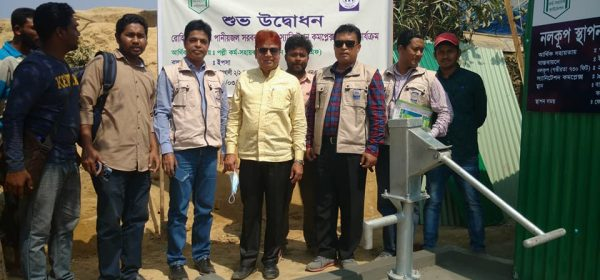 Deputy Managing Director of PKSF visits YPSA's services for displaced Rohingyas in Cox'sbazar