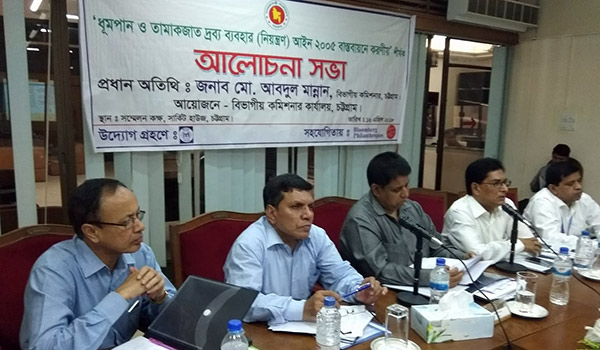 Shankar Ranjan Saha, Additional Divisional Commissioner (General) of Chittagong division
