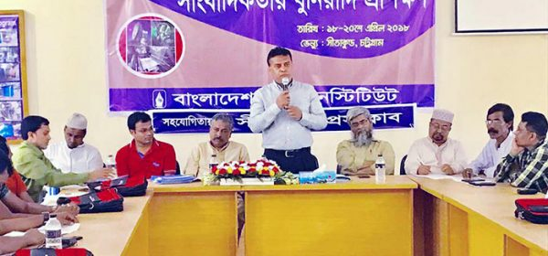Md. Arifur Rahman, Chief Executive of YPSA was present as chief guest at the PIB training