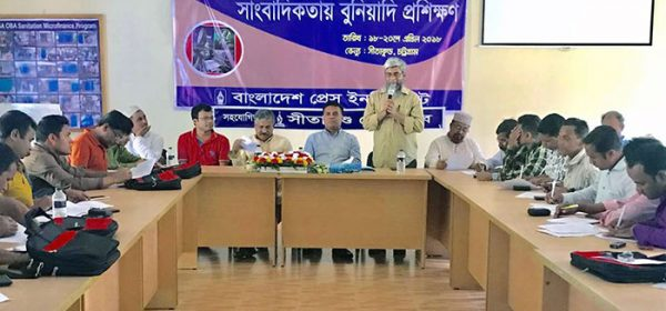 training on journalism arranged by PIB