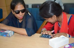 visually impaired women students