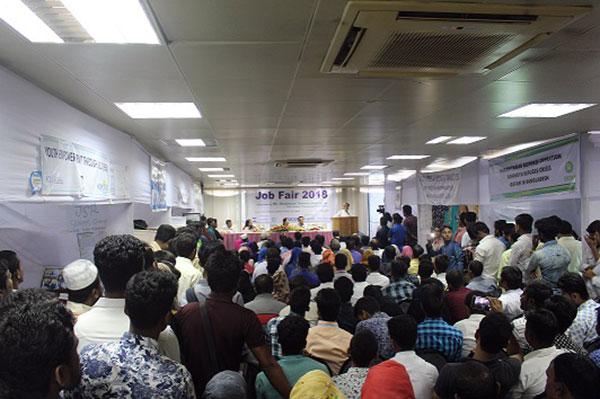 Job Fair held in Cox's Bazar