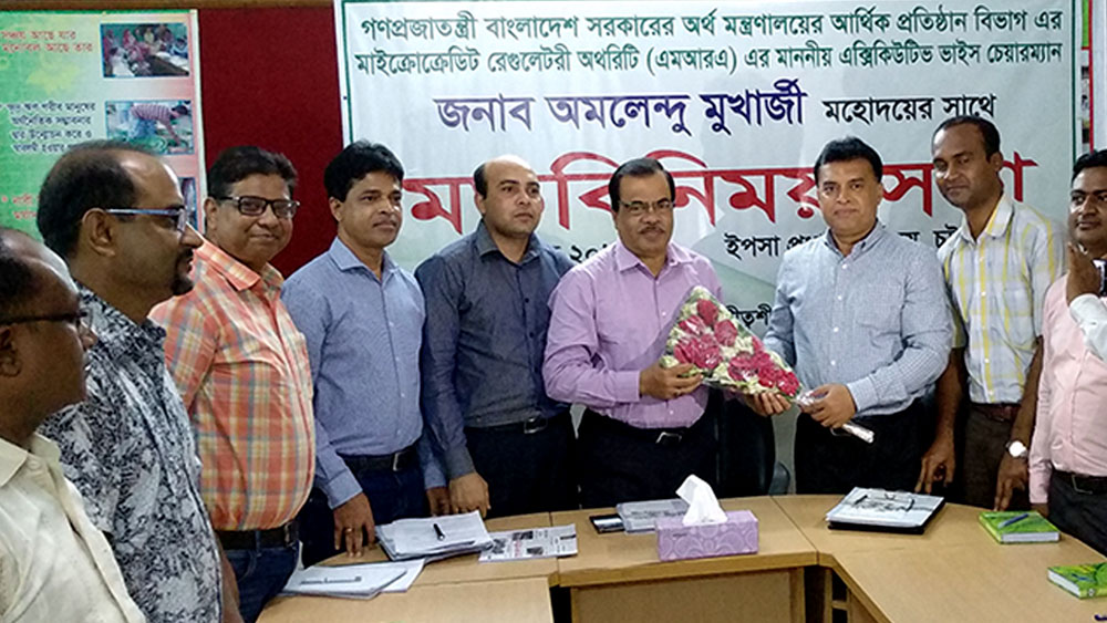 Executive Vice Chairman of Microcredit Regulatory Authority visits YPSA
