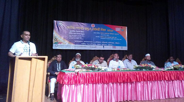 Speech Md. Ali Shahin