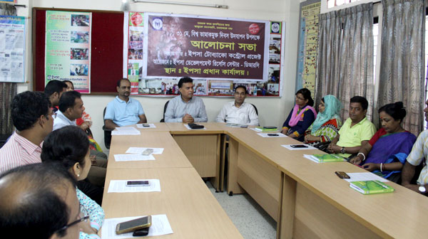 Discussion Meeting at YPSA Head Office