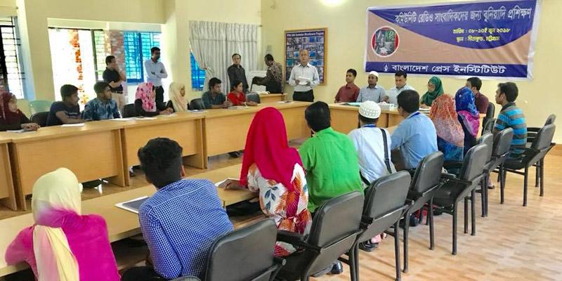 3-day basic training for community radio journalists in Sitakunda