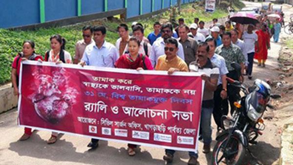 Rally at Khagrachari