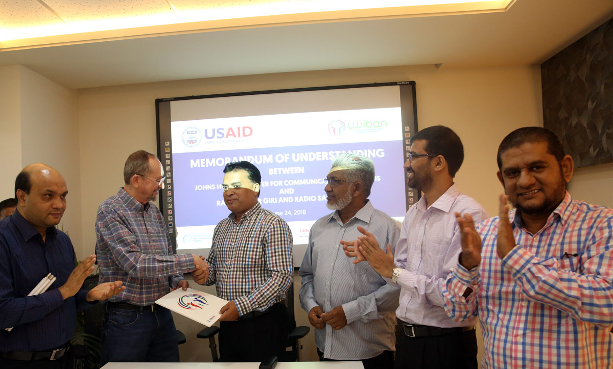 USAID's Ujjiban Project signed Memorandum of Understanding (MoU) with Radio Sagar Giri