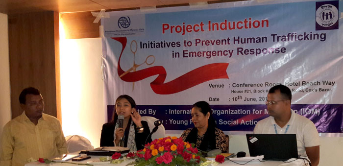 YPSA organized an induction workshop of a project