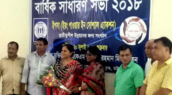 Mrs. Shamsunnahar Chowdhury Lopa, General Member of YPSA has been given greetings and congratulations for receiving doctorate degree.