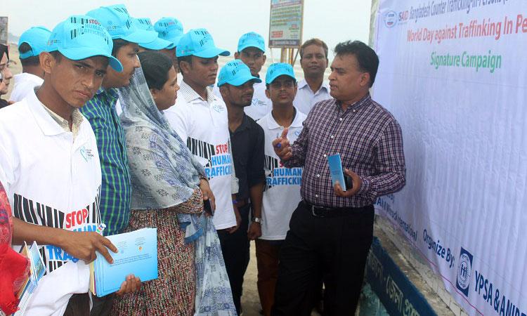 Signature campaign 2