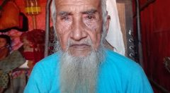 Rohingya at Age 105