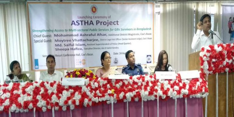 Project induction to support victims of gender-based violence in Cox's bazar