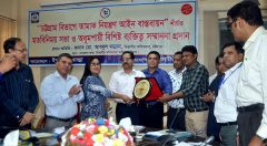 Divisional Commissioner Abdul Mannan honored as non-smoking person by YPSA