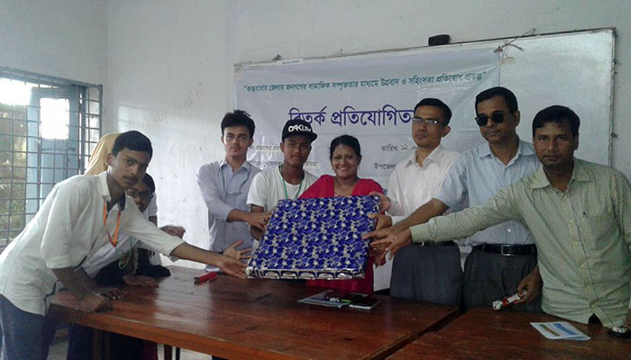 Prize distribution for debate competition