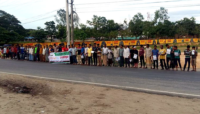 YPSA arranged human chain at Chakaria on International Youth Day 18
