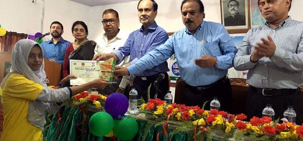 Bangladesh Teenager Conference YPSA PKSF