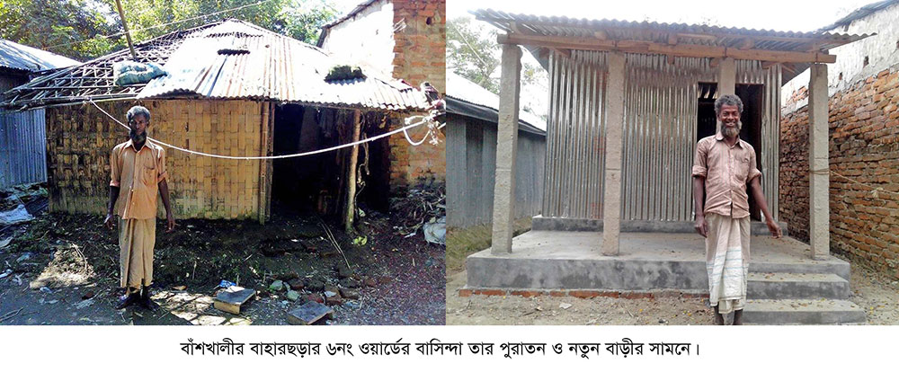 Resident of 6 No. Ward Baharchara in front old and new house
