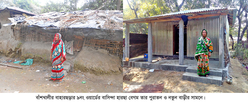 Harsa begum in front of new and old house