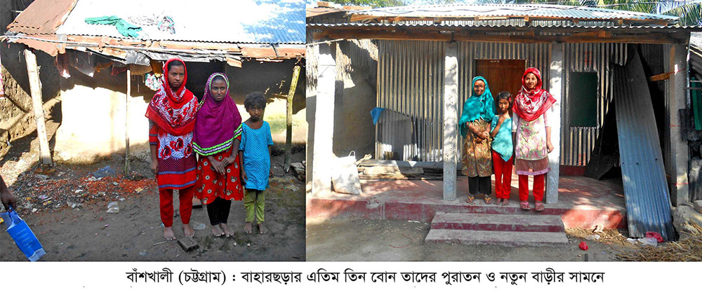 Three orphan sisters in front of their old and new house