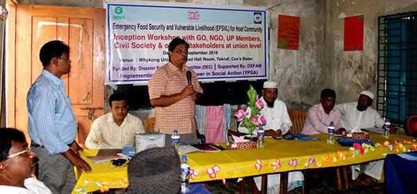 Inception Workshop of Sustainable Livelihood Project of YPSA