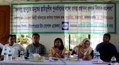 Workshop at Kutubdia UNO office