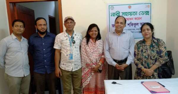 Inauguration of 'Women Support Center' in Cox's Bazar