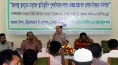 Speech by Upazila Nirbahi Officer Mahbubul Karim