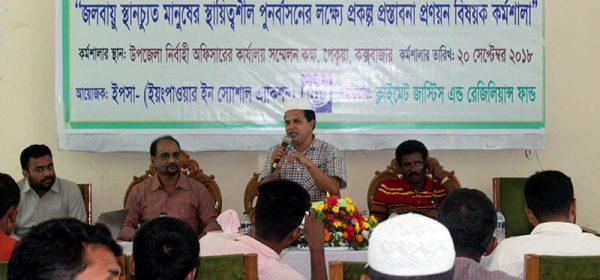 Speech by Upazila Nirbahi Officer Mahbubul Karim