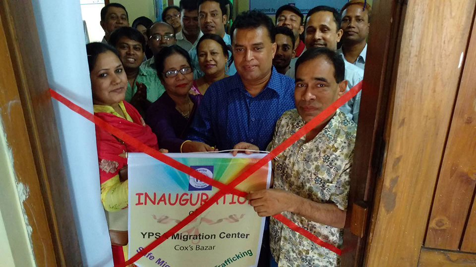 Inauguration of YPSA-Migration Knowledge Resource Centre  at Cox's Bazar