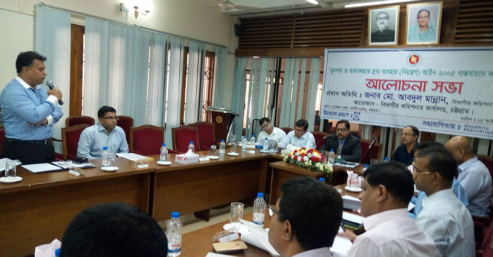 Md. Arifur Rahman, Chief Executive of YPSA delivered welcome speech in the meeting.