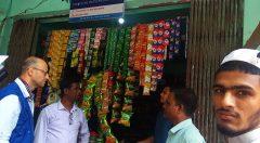 IOM Bangladesh chief Mr. GiorgiGigauri visited glossary shop of project beneficiary